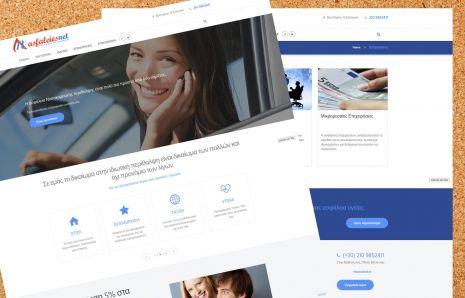 Δημιουργία νέου ανανεωμένου Ιστότοπου για το asfaleiesnet.com