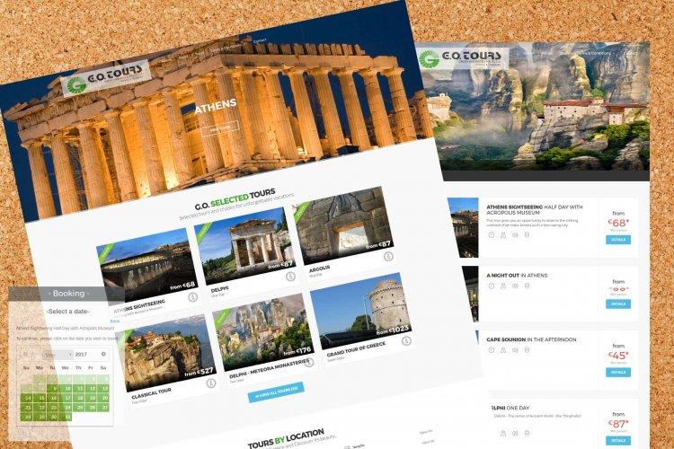 Σχεδιασμός και Ανάπτυξη Εφαρμογής Κρατήσεων και διαδικτυακού τόπου G.O. Tours