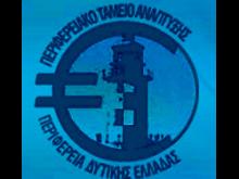 periferiako_tamio_ditikis_elladas