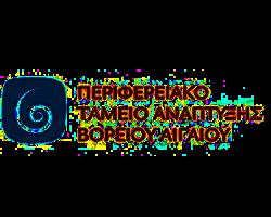 periferiako_tamio_voriou_aigaiou