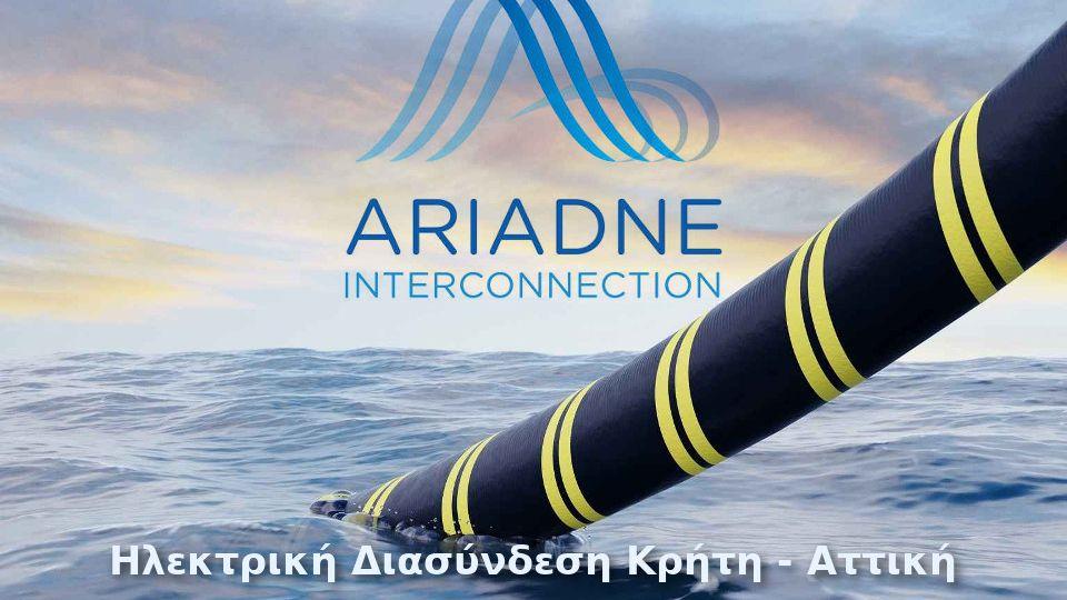 ariadne_cover_3