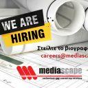hiring_michanikos_5